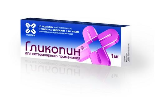 гликопин